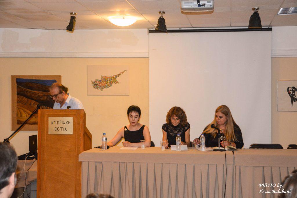 parousiasi-vivliou-κυπριακή εστία πλάκα αθήνα-2