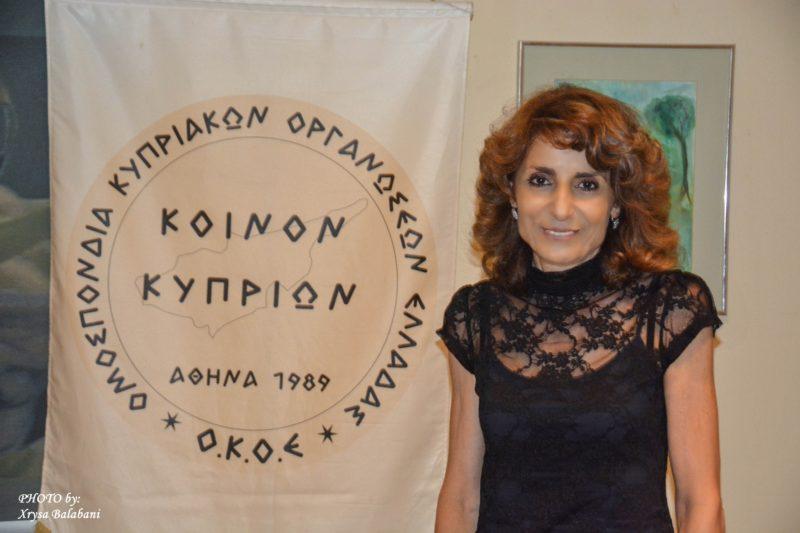 parousiasi-vivliou-κυπριακή εστία πλάκα αθήνα-9